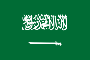 Saudi Arabia never flies its own flag at half-mast because it contains the Islamic Shahada – the declaration of faith.