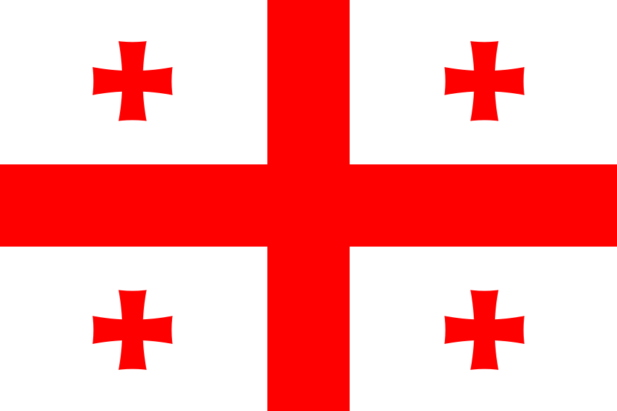 The Many Crosses Of St George The Flag Institute