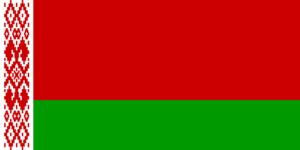 Belarus' flag from 1995-2012.