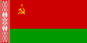 The flag of the Byelorussian S.S.R. from Christmas Day 1951 to independence.