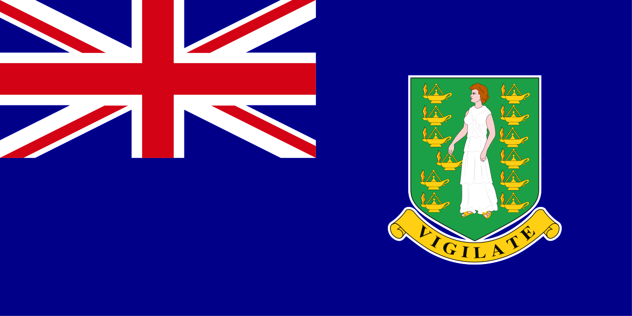 British Virgin Islands - St. Ursula's Day